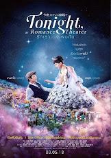 Tonight, At Romance Theater (2018) รักเรา จะพบกัน