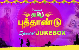 Tamil New Year Special   Superhit Scene   Superhit Tamil Movie   Ajith   Madhavan   Arya   Jai