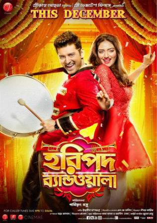 Haripada Bandwala 2016 WEBRip 480p Bengali Movie 350MB ESub Watch Online Full Movie Download bolly4u