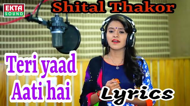 shital thakor,Teri Yaad Aati Hai,shital thakor new song,shital thakor hindi song,shital thakor love song,shital thakor teri yaad aati hai,teri yaad,shital thakor 2018,shital thakor bewafa song,shital thakor sad song, new bewafa song,bewafa song hindi,bewafa song new,new hindi song,latest hindi songs 2018, gujarati songs 2018, gujarati new songs, gujarati songs lyrics gujarati lyrics, lyrics,
