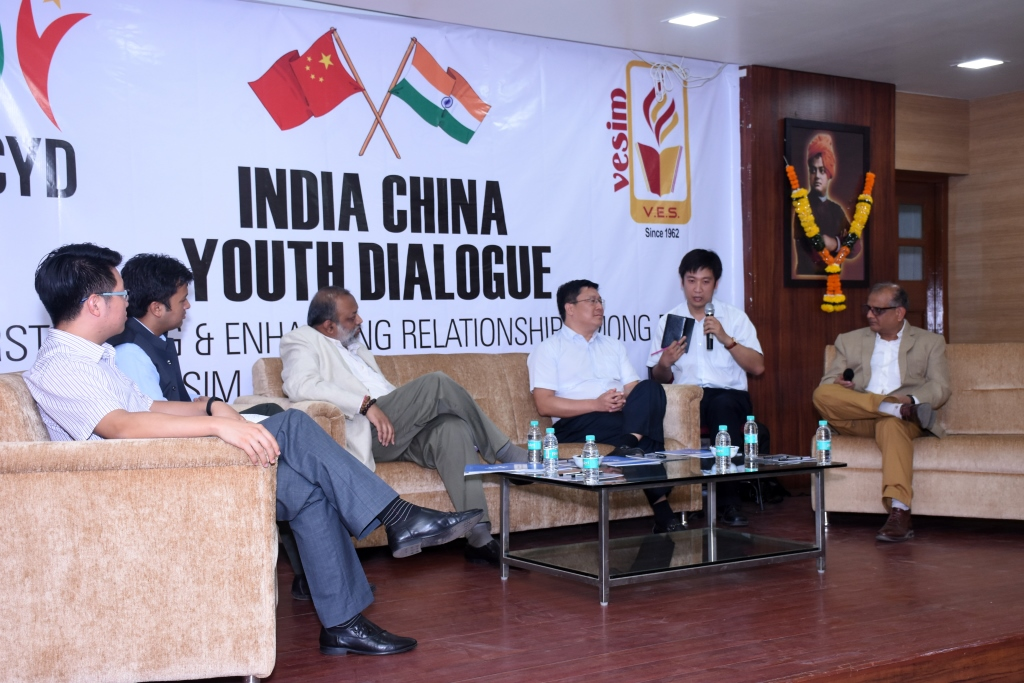 Indo-Chinese forum launches initiatives to strengthen bond between youth from both sides