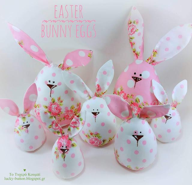 """""""Easter bunny egg"""" Κουνελάκι αβγουλάκι χειροποίητο πασχαλινό διακοσμητικό, πασχαλινή μπομπονιέρα βάπτισης. Σε τρία διαφορετικά μεγέθη: Μικρό: 10 x 14 περιφέρεια cm Μεσαίο: 15 x  18 περιφέρεια cm Μεγάλο: 20 x 25 περιφέρεια cm"""