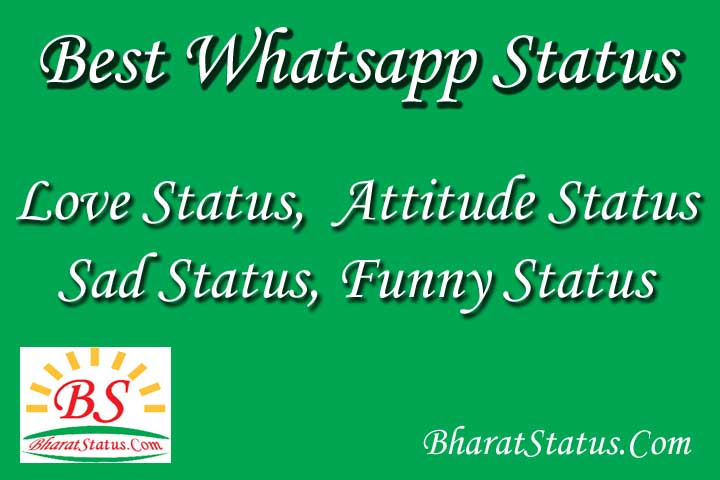 Best Whatsapp Status in Hindi Love Attitude Sad Funny Status
