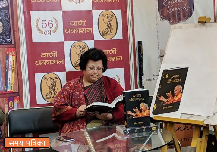 सुनीता बुद्धिराजा