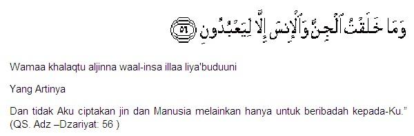 Cara Taubat Nasuha Jaminan Kaya Raya (Kisah Nyata)