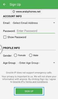 شرح تفعيل تطبيق واتساب whatsapp عبر رقم أمريكي