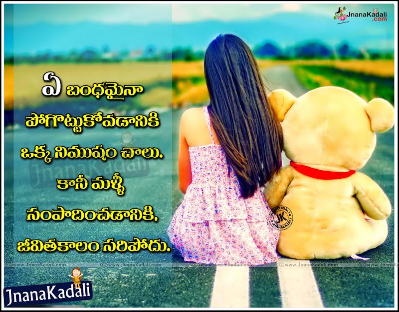 Telugu Love Failure Quotes For Whatsapp Stautus Here Is Best Telugu