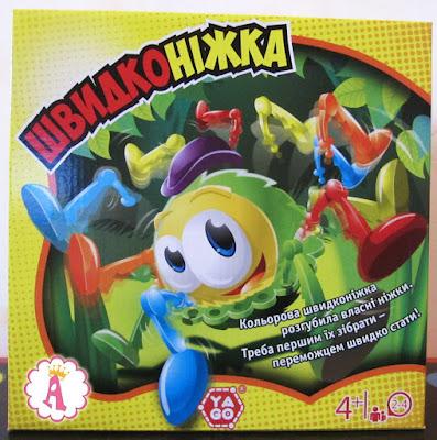 JitterBug game