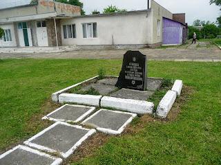 Руда. Памятный знак в честь 600-летия села