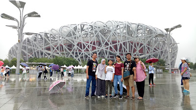 Bird Nest Stadium