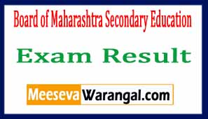 Maharashtra SSC/ 10th Results 2017 MSBSHSE SSC Results