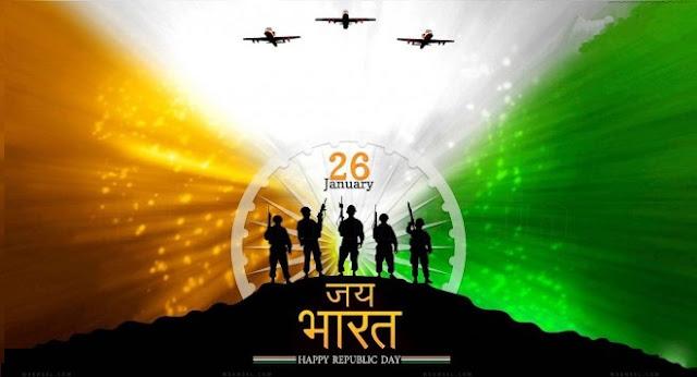 Happy 26 January Image