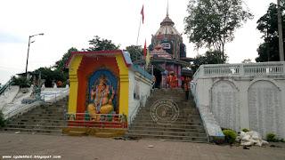 patra dam temple photos