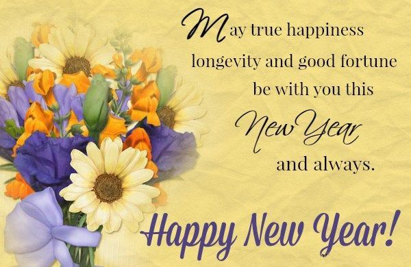 Best Happy New Year Wishes For Friends And Family