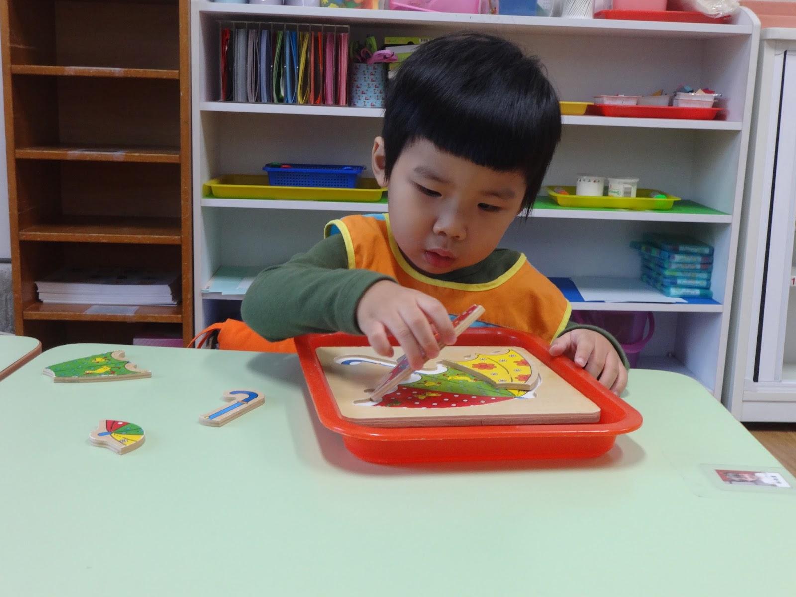 天真可愛的松鼠新天地: 學習區活動