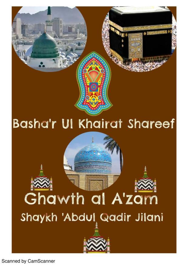 Bashairul Khairaat Islamic PDF Book