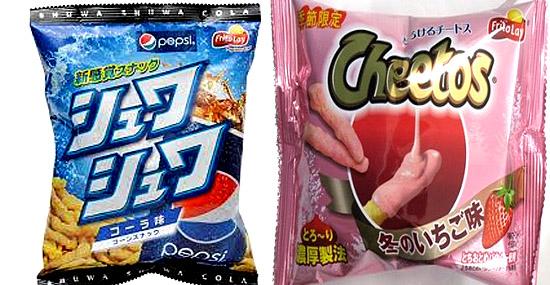 7 Curiosidades sobre Cheetos - Sabores estranhos de Cheetos pelo mundo
