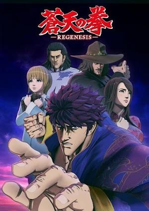 Souten no Ken Re:Genesis (08/??) [HDL] 150MB [Sub.Español] [MEGA]