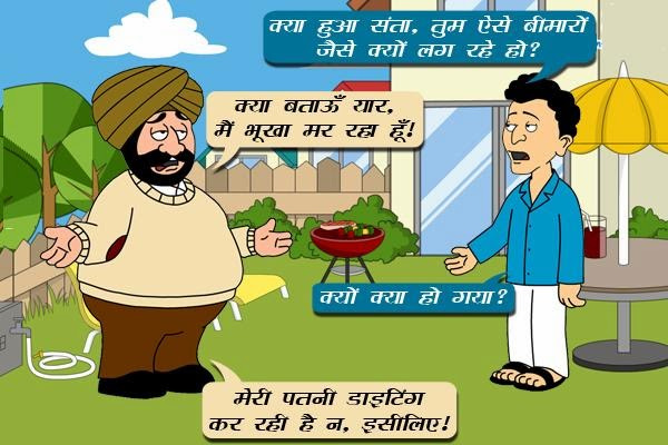 Hindi Joke Picture on Dieting