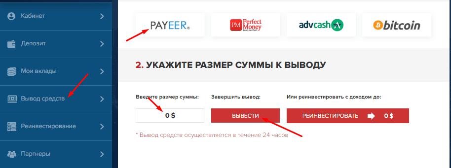 Регистрация в ICO Funders 4