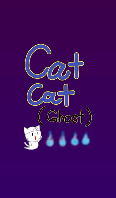 Cat cat(Ghost)