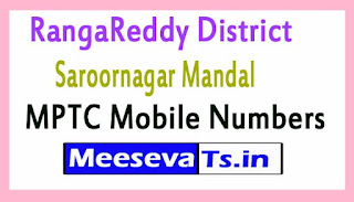 Saroornagar Mandal MPTC Mobile Numbers List RangaReddy District in Telangana State