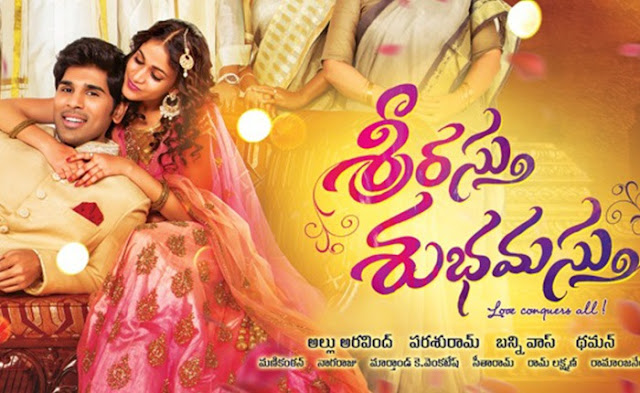 Srirastu Subhamastu Telugu Movie Download