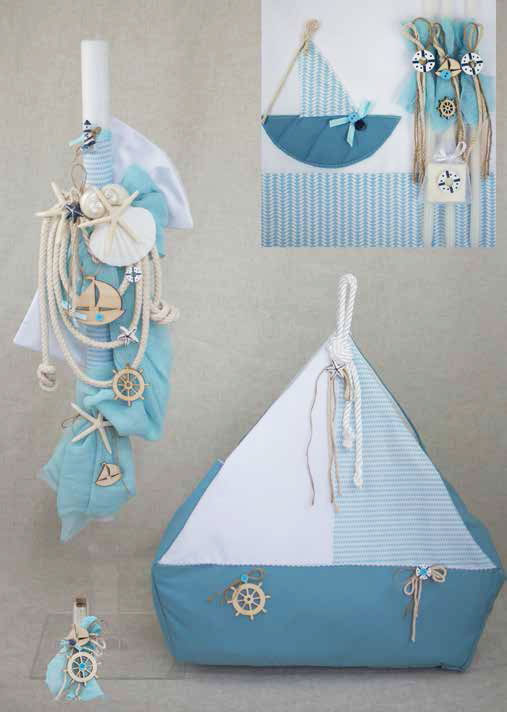 Summer Christening set with ship for boys E800