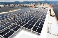 太陽光で充電!自動車運搬船エメラルド・エース