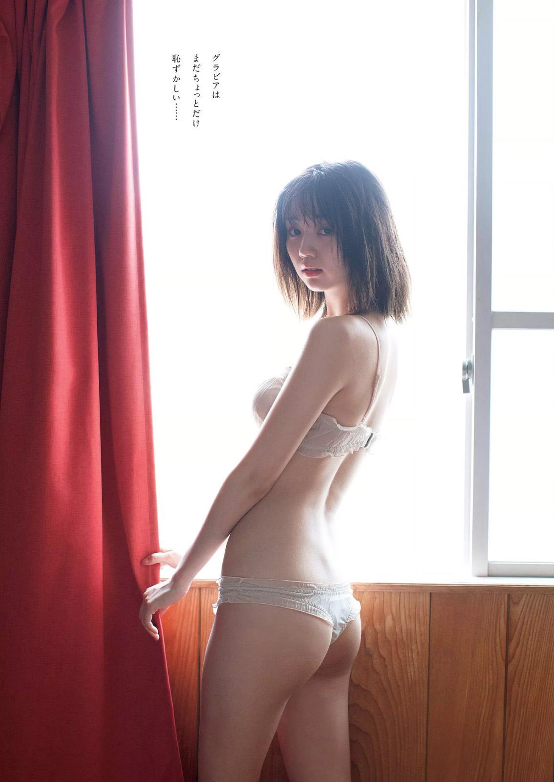 Manami Enosawa 江野沢愛美, Weekly Playboy 2017 No.42 (週刊プレイボーイ 2017年42号)