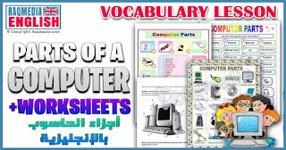 computer-activities-wordsearch-ESL-EFL-downloadable-prinexpressing-emotions-table-worksheets-practice-exercises-and-activities-picture-dictionaries