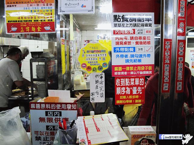 IMG 7017 - 【台中美食】各大媒體爭相採訪的立偉麵食,在百年的第二市場矗立三十年的好口味!! _ 立偉麵食 |台中第二市場