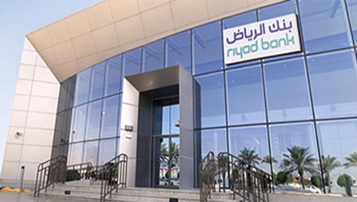 وظائف خالية فى بنك الرياض بالسعودية 2019 Riyad Bank