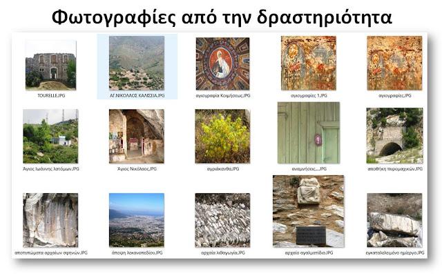 http://vkonsta.blogspot.gr/2016/06/1-562016.html