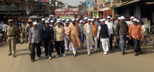 IMG 20170102 WA0030 Cultural Harmony Fair at Balangir lead by Sri Narasingh Mishra, Honble Opposition Leader, OLA, BBSR