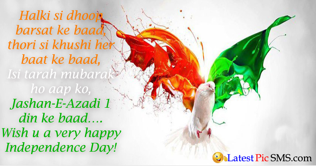 bird indian flag color independence message - The Celebration of Independence Day of India for Whatsapp & Facebook