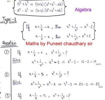 Math Notes for SSC CGL PDF Download - NotesPDF- Free Study Notes for