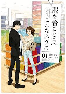 服を着るならこんなふうに 第01巻 [Fuku o Kiru Nara Konna Fuu ni Vol 01], manga, download, free