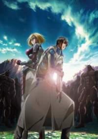Terra Formars: Revenge 09 Subtitle Indonesi