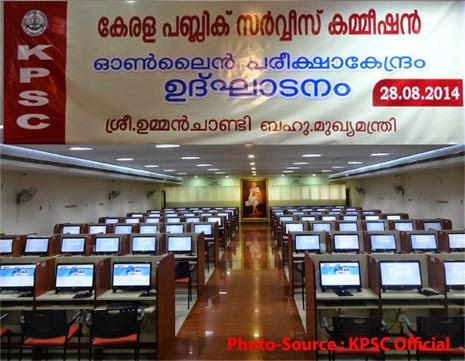 Kerala PSC Online Examination Centre