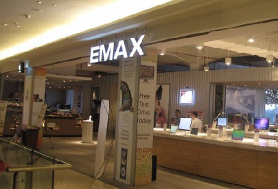Emax Cafe & Lounge