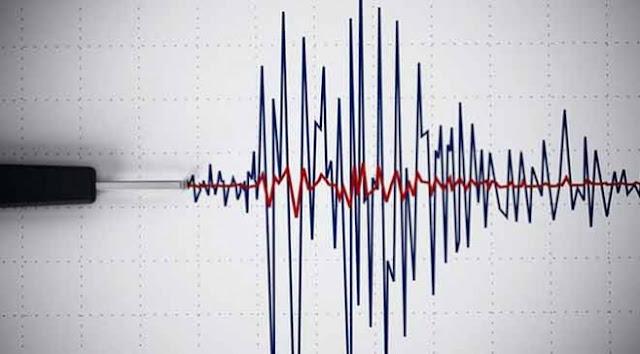 Ege Denizi'nde 4,5 büyüklüğünde deprem.
