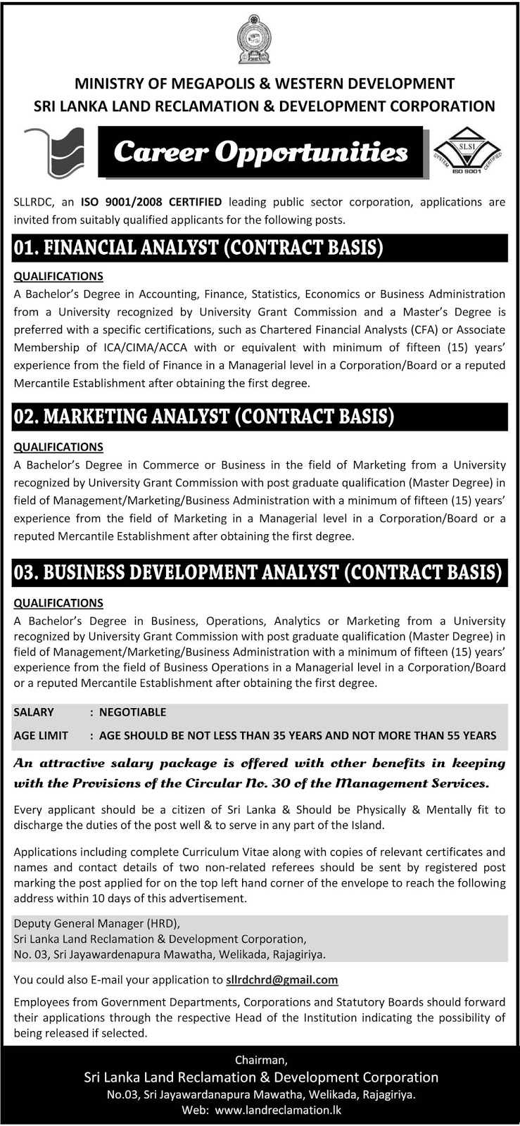 Vacancies – Financial Analyst – Marketing Analyst -Business Development Analyst - Sri Lanka Land Reclamation & Development Corporation - Ministry of Megapolis & Western Development