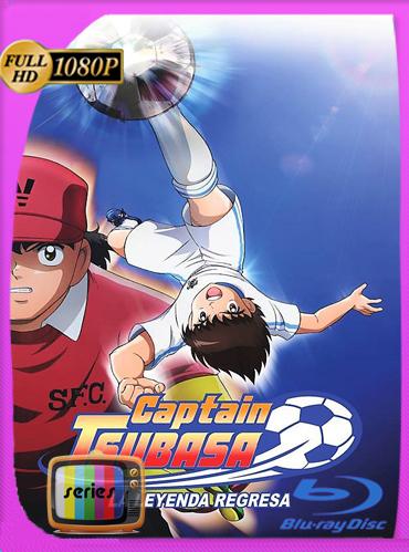 Capitán Tsubasa: La Leyenda Regresa Temporada 1HD [1080p] Subtitulado [GoogleDrive] TeslavoHD
