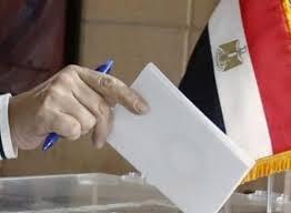 بالرقم القومي.. اعرف لجنتك الانتخابية في الاستفتاء على الدستور