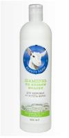 Sampon pt indesirea parului cu lapte de capra