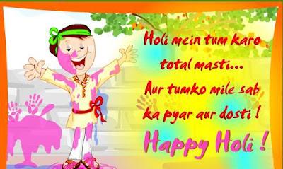 Holi Greetings in Hindi