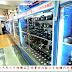 日本大阪二手相機店:八百富、カメラの大林~路線與心得介紹。Nikon 小黑四入手之旅