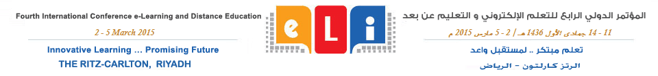 المواد العلمية للمؤتمر الدولي الرابع للتعلم الإلكتروني