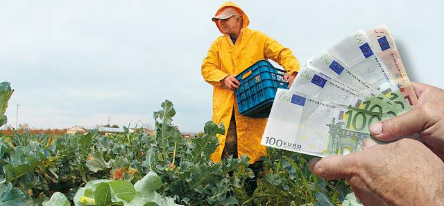 Κλείδωσαν οι πληρωμές των αγροτών - Ως 19 Δεκεμβρίου το τσεκ και δυο μέρες μετά η εξισωτική